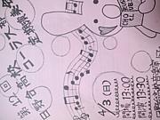 日野台高等学校コーラス部