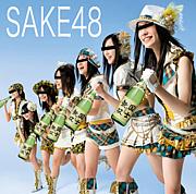SAKE48