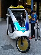 VELO TAXI 京都
