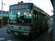 西武観光バス[西武秩父バス]