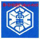 B-3rd@Fukui-nct