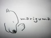 The mariguma