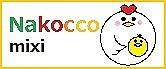 Nakocco(旧:WITHママ流山)