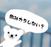 横浜で飲みカラ♪(カラオケ)