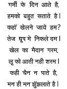 Hindi Languge (ヒンディー語)