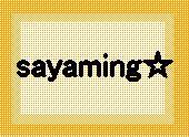 sayaming☆