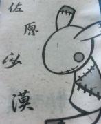 久里浜高校 文芸部