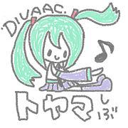 Project DIVA Arcade 富山支部