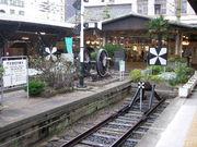 電車の標識、信号について
