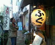 """""""たぐ坊""""記念館"""