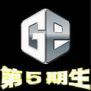 G&Eビジネススクール第5期生!