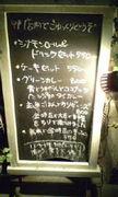 cinnamon cafe シナモンカフェ