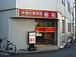 呉市で中華料理 西苑 好き