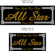 CLUB ALL STAR