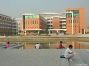 華南理工大学 & 付属小学校