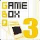 ゲームボックスQ3