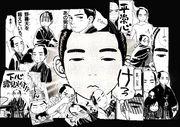斉藤一と書いて不憫と読む(合掌