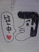 笹川中学校【卒アルが2004年】