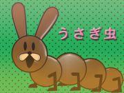 ●○キモカワ好き○●