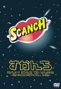 SCANCH