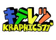 キテレツKRAPHICS