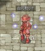 ☆梅ちょんファンクラブ☆
