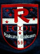 RGU FUTSAL [R-Foot]