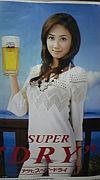 酒好き佐賀→白石. com