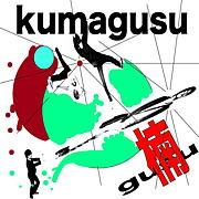 kumagusu (バンド)