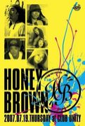 ★HONEY BROWN★