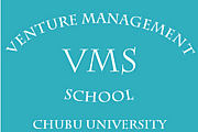 中部大学VMS