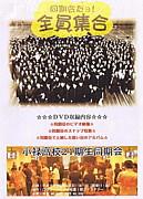 小禄高校21期同窓会