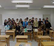都立武蔵高校3H(2001年度卒)