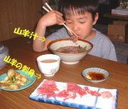 沖縄料理情報@名古屋