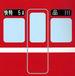 赤い電車/くるり