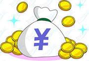 即現金を入手できる方法