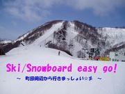 Ski/Snowboard easy go!