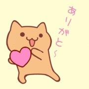 ありがとう (for Gay)