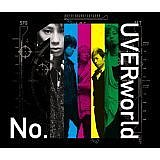 『NO.1』 UVERworld