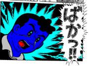 カラーテラさん(ブルー)