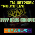 TM NETWORK�ե��٥��