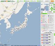 自転車大好きマップ 全国版