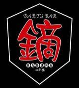 【DARTS BAR 鏑-KABURA心斎橋】