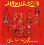 MAMBABOO(mambaboo、マンバブー)