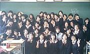 高3B★hiromingo