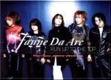 Legend of〜/Janne Da Arc