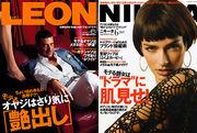 【雑誌】LEON×NIKITA