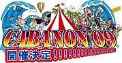CABANON'09