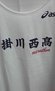 掛川西高野球部OBマラソンチーム