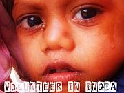 インドでボランティア!